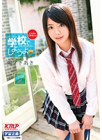 MDS-773 - Fall Under Roh Yang Shiyou At School