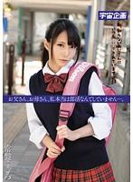 Image MDTM-015 Dad, Mom, I Do Not Really To Nante Club ….Tokiwa Heart