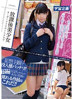 Image MDTM-096 After School Pretty Made-to-order Dating Club Riho
