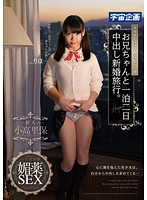 MDTM-106 I Do Not Know That Mom And Dad.Brother And Night Honeymoon Out In The Two-day.Riho