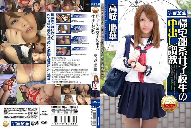 女子大学生返回家作弊训练与高岛Himehua内裤