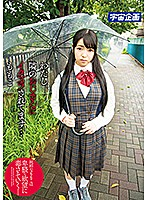 [MDTM-449] I'm The Victim Of Pranks Pulled By The Dirty Old Man From Next Door... Momoko Momoko Kurumisawa