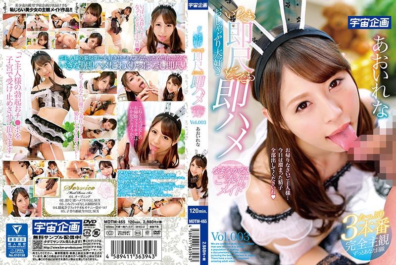 【VS】SHE-638性欲のピーク!生理前でムラムラが限界にきちゃったお姉さんが誘惑