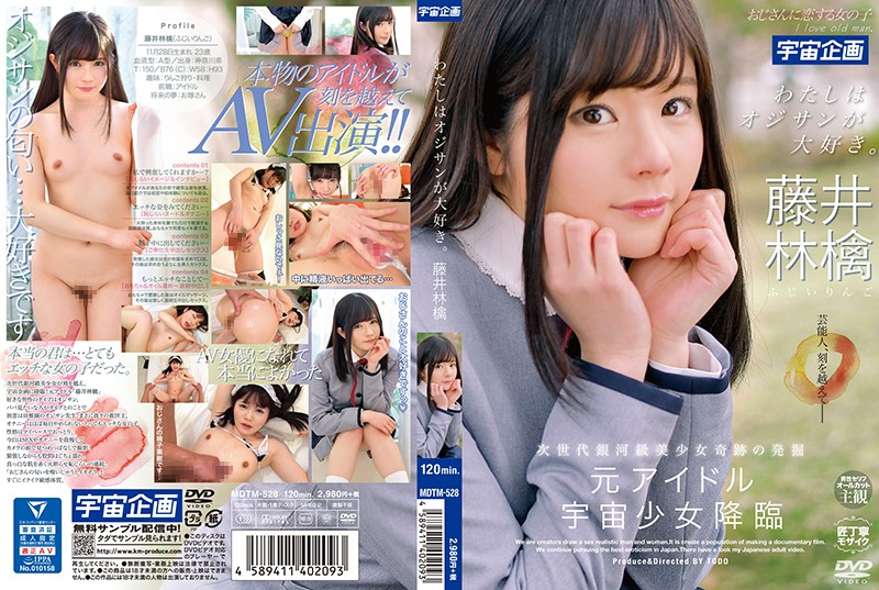 MDTM-528 I Love Ojisan.Fujii Ringo