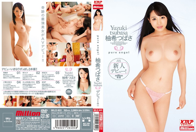 [MILD-822] pure angel 柚希つばさ