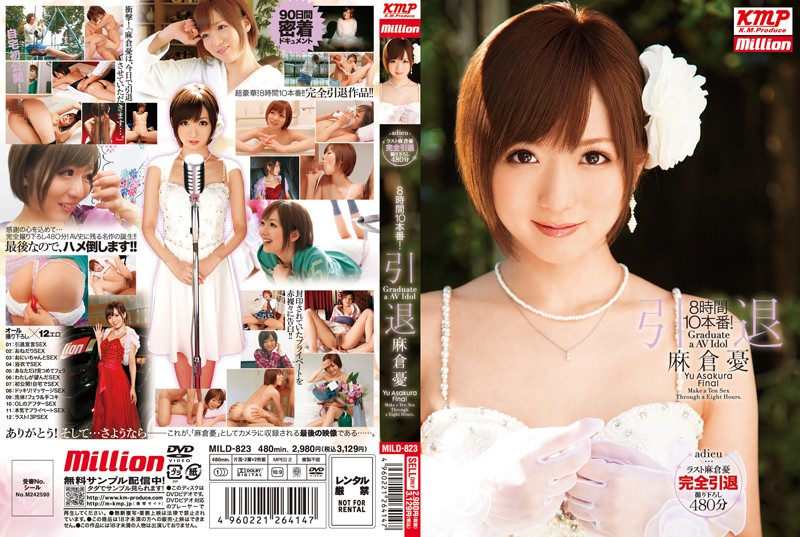 MILD-823 Production 10 8 Hours! Yuu Asakura Retirement
