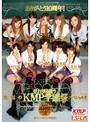 ありがとう10周年!至れり尽くせり究極のKMP学園祭スペシャル!!