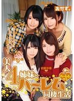 OKAD-512 Beauty 4 Sisters And Harlem Cohabitation Life Saki Hatsumi Otoha Nanase Abe 乃Miku Love 須心 Nitrous-15100