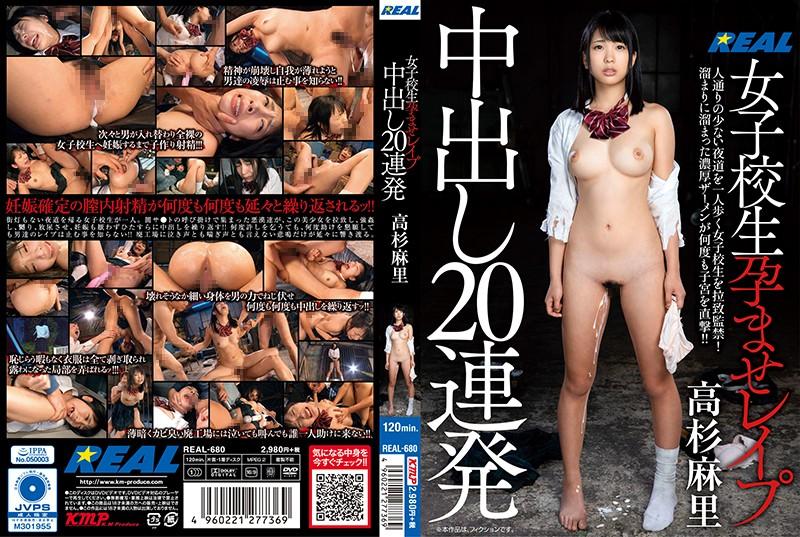 real-680girls-school-student-pregnant-rape-cum-shot-cum-20-mari-takasugi