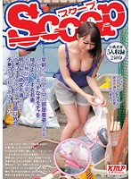 Watch Wife You Want To Discard Toys Naughty Secretly Left The Room - Satou Haruki, Yoshimi Saaya