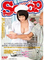 Image SCOP-194 I do not think only with the skill anymore! Do not miss the sign of estrus busty nurse coming super close contact while pressing the chest!Courtesy of fuckable man is to meet the lower body situation of the woman to work a frustration! !