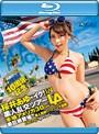 �ڿ��̸����REAL10��ǯ��ǰ ��椢�椬�������������ĥ���in L.A. Blu-ray Special�ʥ֥롼�쥤�ǥ������� �ѥ�ƥ��ȥ�������2L�����̿�����ŵ�ǥ������դ�