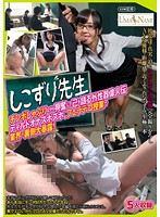 UMSO-110 Shikozuri Teacher Cock Sucking While Talking About His Own Excited External Genital Hero's Biography Dildo Ona Zubozubo, Industry On The Back Large Exposure In Ferateko Lesson!