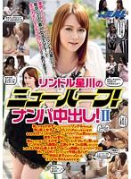 XRW-241 Transsexual Of Rindoru Hoshikawa!Pies Nampa! II