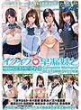 イクイク早漏妹と排卵日子作り生活 Complete Memorial BEST 8時間DVD2枚組