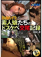 恥知らずな素人娘たちのドスケベ交尾記録Vol.3 XRW-705画像