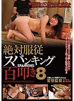 AXDVD-0178r Absolute Obedience Spanking Hundred Hitting 8