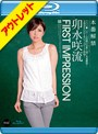 �ڥ����ȥ�å�BD��FIRST IMPRESSION68 �����ή �ʥ֥롼�쥤�ǥ�������