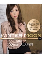 WINTER MOON 冬月かえで Special Box 8時間 (ブルーレイディスク)