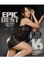 希崎ジェシカEPIC BEST 16時間IMPACT10タイトル抜きどころ!いいとこ!インパクトの強いシーン厳選収録! (ブルーレイディスク)