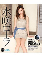 FIRST IDEAPOCKET 水咲ローラ