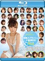 kawaii*����BEST �������ץ�å�������Ĭ�8���� �ʥ֥롼�쥤�ǥ�������