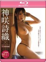 Watch KamiSaki Shiori × MOODYZ (Blu-ray Disc)