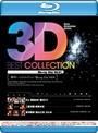 3D �٥��ȥ��쥯����� Blu-ray Disc Vol.01 �ʥ֥롼�쥤�ǥ�������