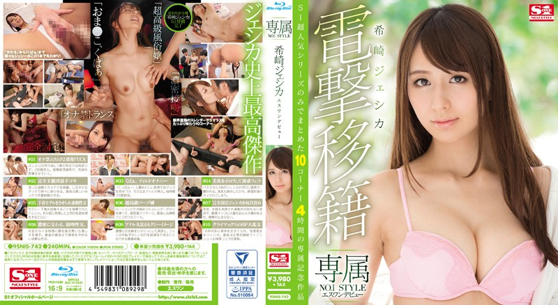 SNIS-742 Dedicating NO.1 STYLE Jessica Kizaki Esuwan Debut (Blu-ray Disc)