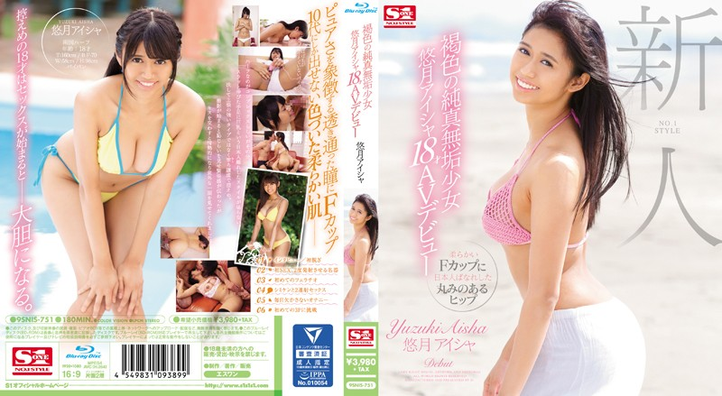 SNIS-751 Innocent Girl Yutsuki Aisha 18-year-old AV Debut Of Rookie NO.1STYLE Brown (Blu-ray Disc)