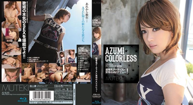 AZUMI(上原あずみ 長原ゆい) 画像動画 カリビアンコム