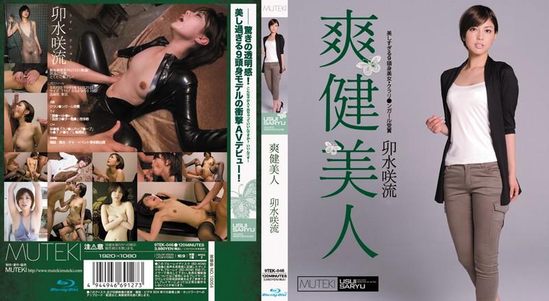 TEK-046 Wed Saki Flow 卯 爽健 Beauty (Blu-ray Disc)