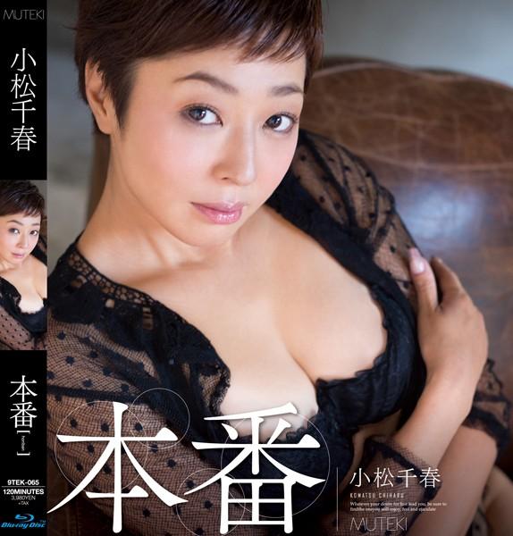 小向美奈子最新動画がすごいことに
