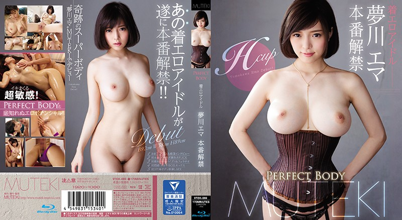 CENSORED [FHD60fps]tek-089 PERFECT BODY 着エロアイドル夢川エマ本番解禁, AV Censored