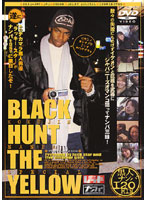BLACK HUNT THE YELLOW