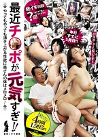 ALD-789 Genki Too Recently Switch ● Po! ! Drunk Wife's Body In Sexual Desire That Rush Even Doing Even Doing ~! ~-20791