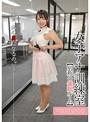 女子アナ訓練室 【別称:催眠ルーム】 特典付き