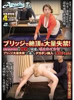 http://pics.dmm.co.jp/mono/movie/adult/ap356/ap356ps.jpg