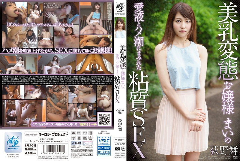 APAA-318 Breasts Transformation Princess Mai Sticky SEX Was Covered In Love Juice And Saddle Tide Of Dance Ogino