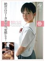 APAM-005 Momoiro Banbi - Log Data Consisting Of Matchless Girl, To Pervert, Pink Bambi