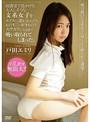 図書室で見かけた大人しそうな文系女子をホテルに連れ込んだら、ものすごい好きものでカラカラになるまで吸い取られてしまった。 戸田エミリ