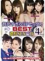 ����������3P���å��� BEST ǻ��SEX�� II