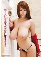 ARS-030 I Love Hitomi Hobo Boyne Sperm