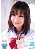 ARS-050 Yukiko Suo Wo Cha To SEX At School