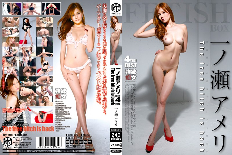 ASFB-035 - BEST Ameri Ichinose The Free Bitch Is Back For 4 Hours
