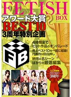 ASFB-061 - BEST10 3 Anniversary Special Planning FETISH BOX Awards Grand Prize