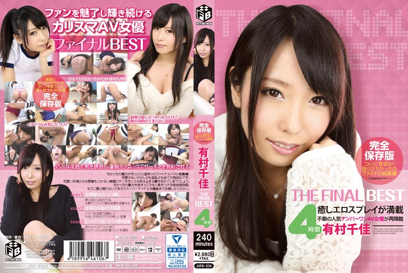 [ASFB-206] 有村千佳 THE FINAL BEST 4時間 ASFB