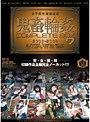 ���ҹ����ƶ�ο�� �����ش� COMPLETE BOX 7