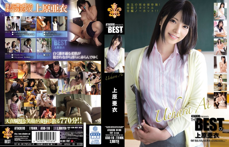 [ATAD-116] ATTACKERS PRESENTS THE BEST OF 上原亜衣 辱め 女優ベスト・総集編