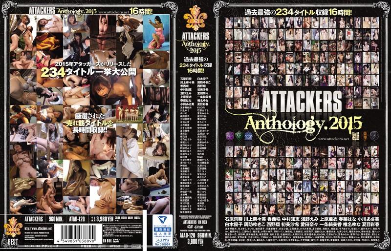 [ATAD-120] ATTACKERS Anthology.2015 香西咲 ATAD みほの(坂口みほの) 川上奈々美
